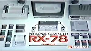 【なつゲーハード】RX-78